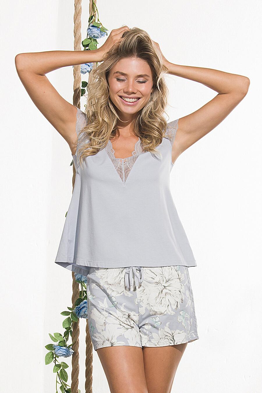 Пижама INDEFINI (184541), купить в Moyo.moda