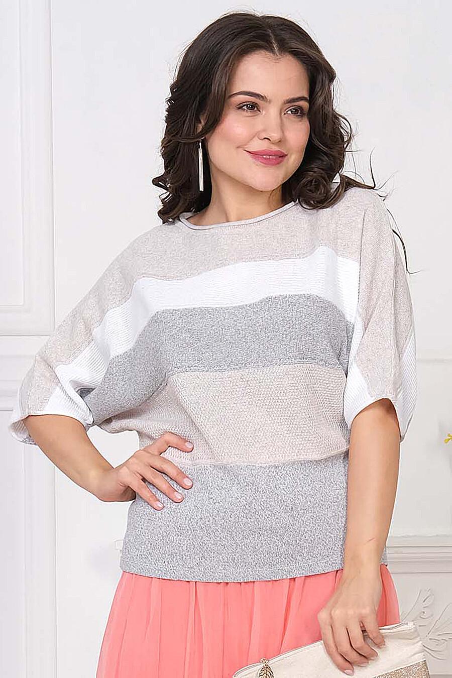 Джемпер для женщин ANKOLI 184550 купить оптом от производителя. Совместная покупка женской одежды в OptMoyo