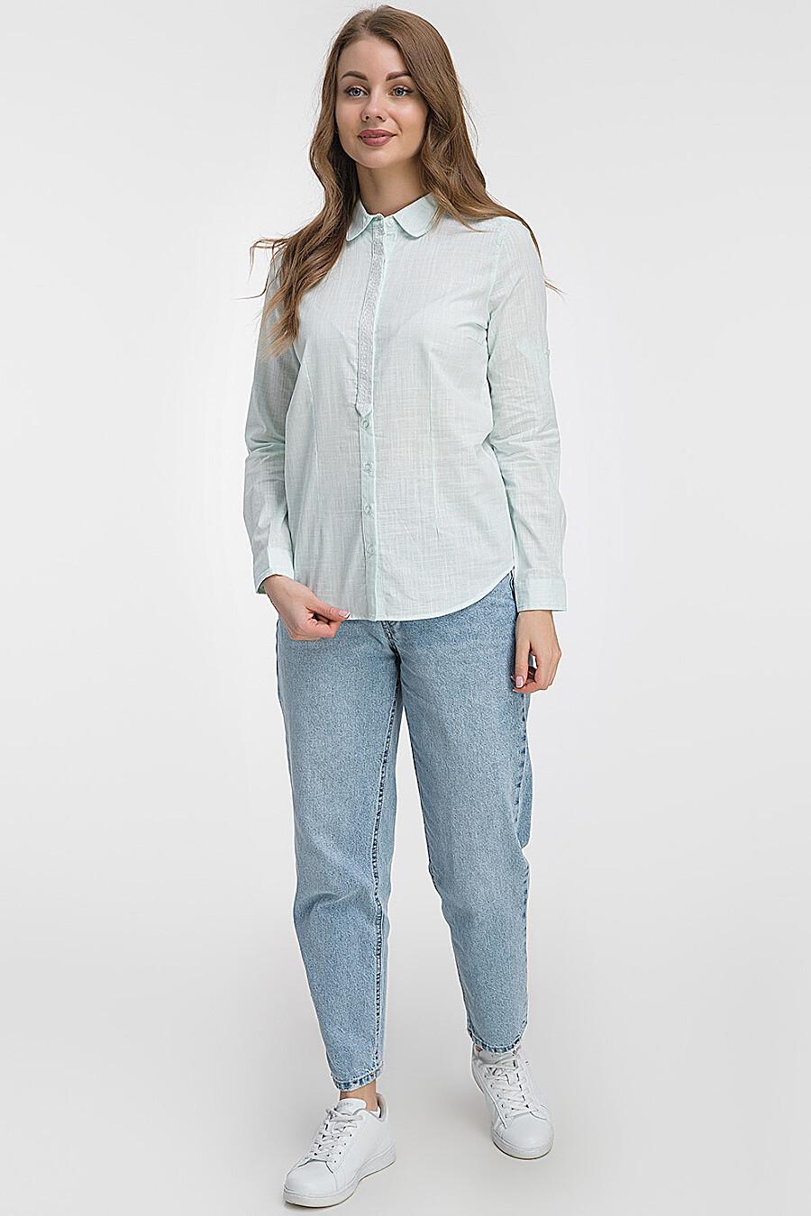Рубашка для женщин MODALIME 184582 купить оптом от производителя. Совместная покупка женской одежды в OptMoyo