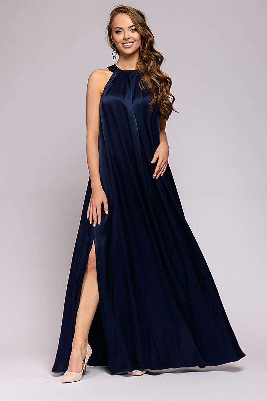 Платье 1001 DRESS (184623), купить в Moyo.moda