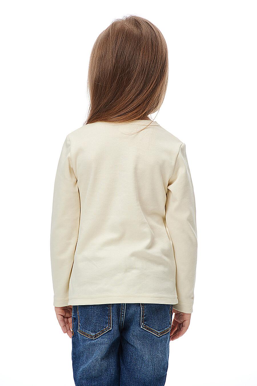 Джемпер LUCKY CHILD (184642), купить в Moyo.moda