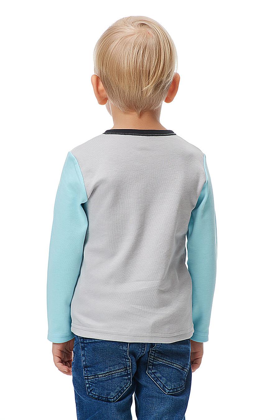Джемпер LUCKY CHILD (184647), купить в Moyo.moda