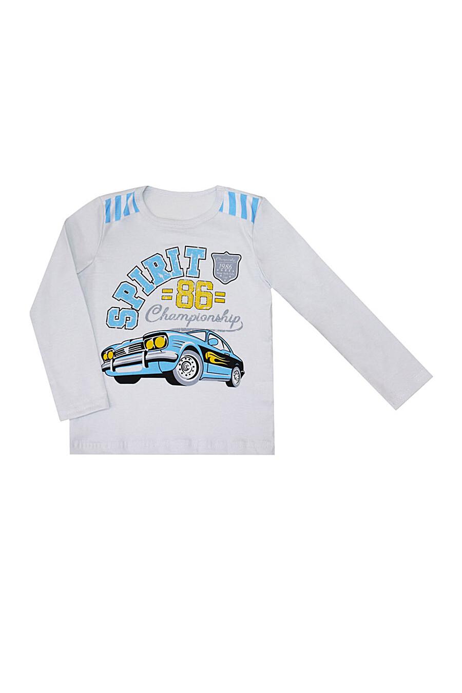 Пижама (Джемпер+Брюки) для мальчиков КОТМАРКОТ 184653 купить оптом от производителя. Совместная покупка детской одежды в OptMoyo