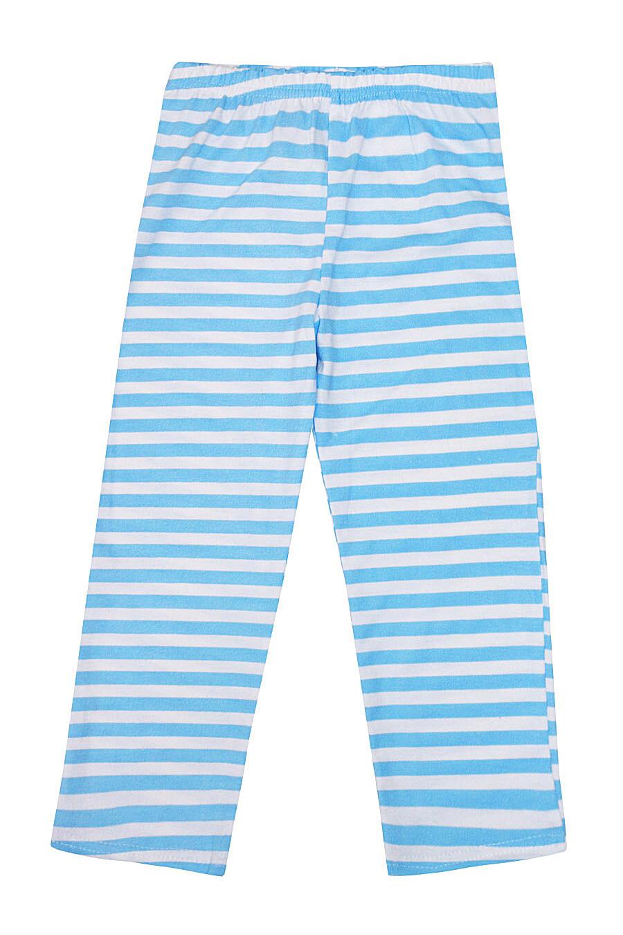 Пижама (Джемпер+Брюки) КОТМАРКОТ (184653), купить в Moyo.moda