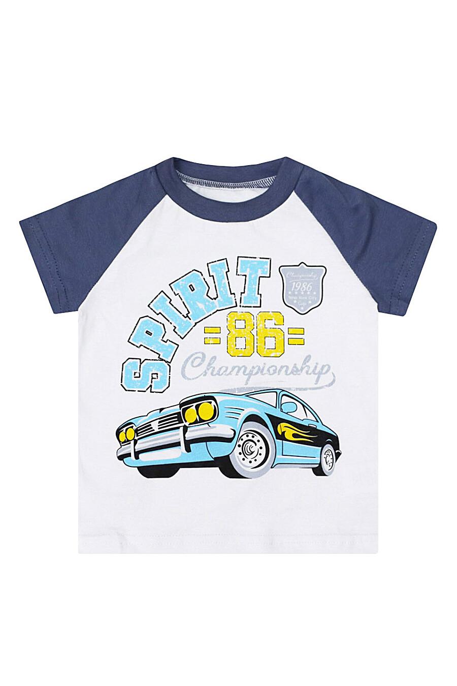 Пижама (Футболка+Брюки) для мальчиков КОТМАРКОТ 184654 купить оптом от производителя. Совместная покупка детской одежды в OptMoyo
