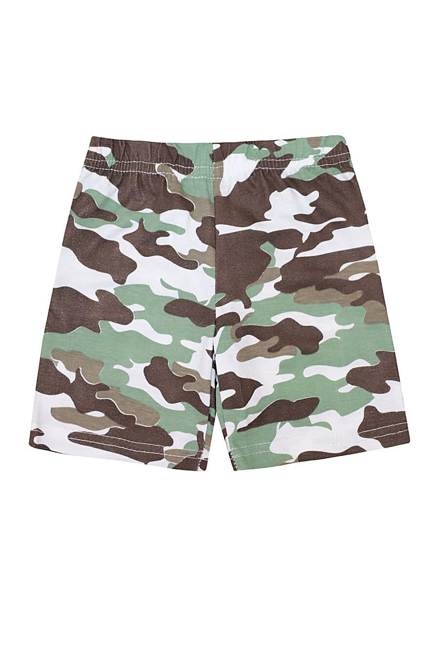 Пижама (Футболка+Шорты) для мальчиков КОТМАРКОТ 184656 купить оптом от производителя. Совместная покупка детской одежды в OptMoyo