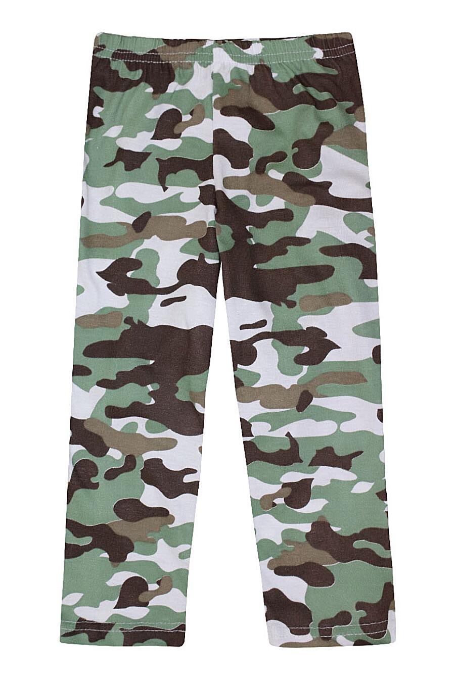 Пижама (Футболка+Брюки) для мальчиков КОТМАРКОТ 184657 купить оптом от производителя. Совместная покупка детской одежды в OptMoyo