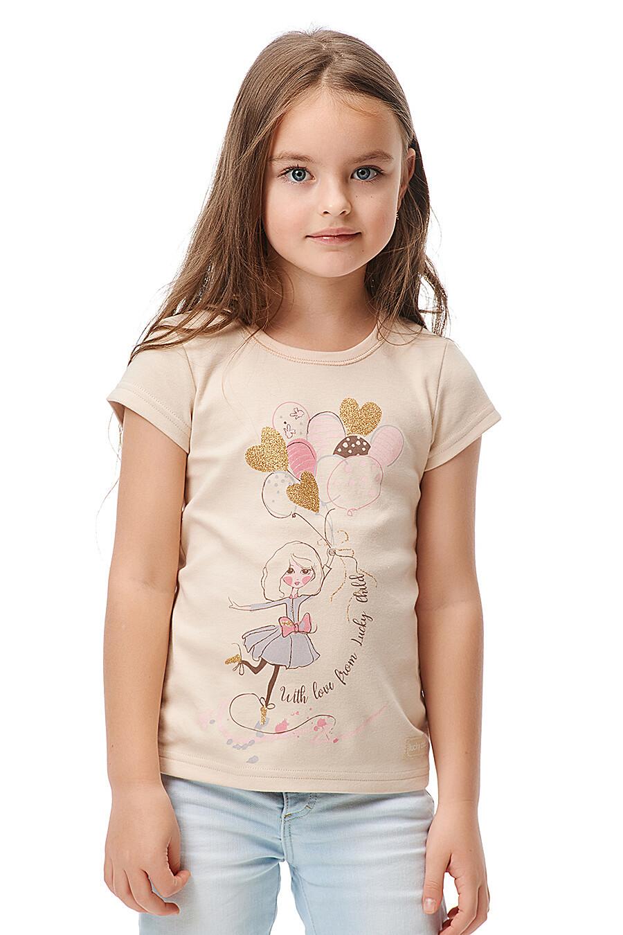 Футболка для девочек LUCKY CHILD 184681 купить оптом от производителя. Совместная покупка детской одежды в OptMoyo