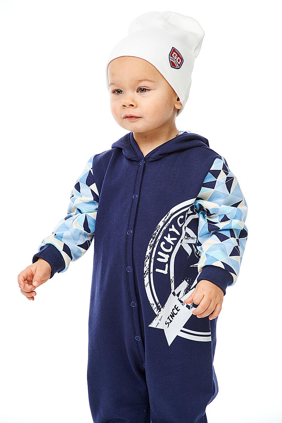 Шапка 2 шт. для мальчиков LUCKY CHILD 184744 купить оптом от производителя. Совместная покупка детской одежды в OptMoyo