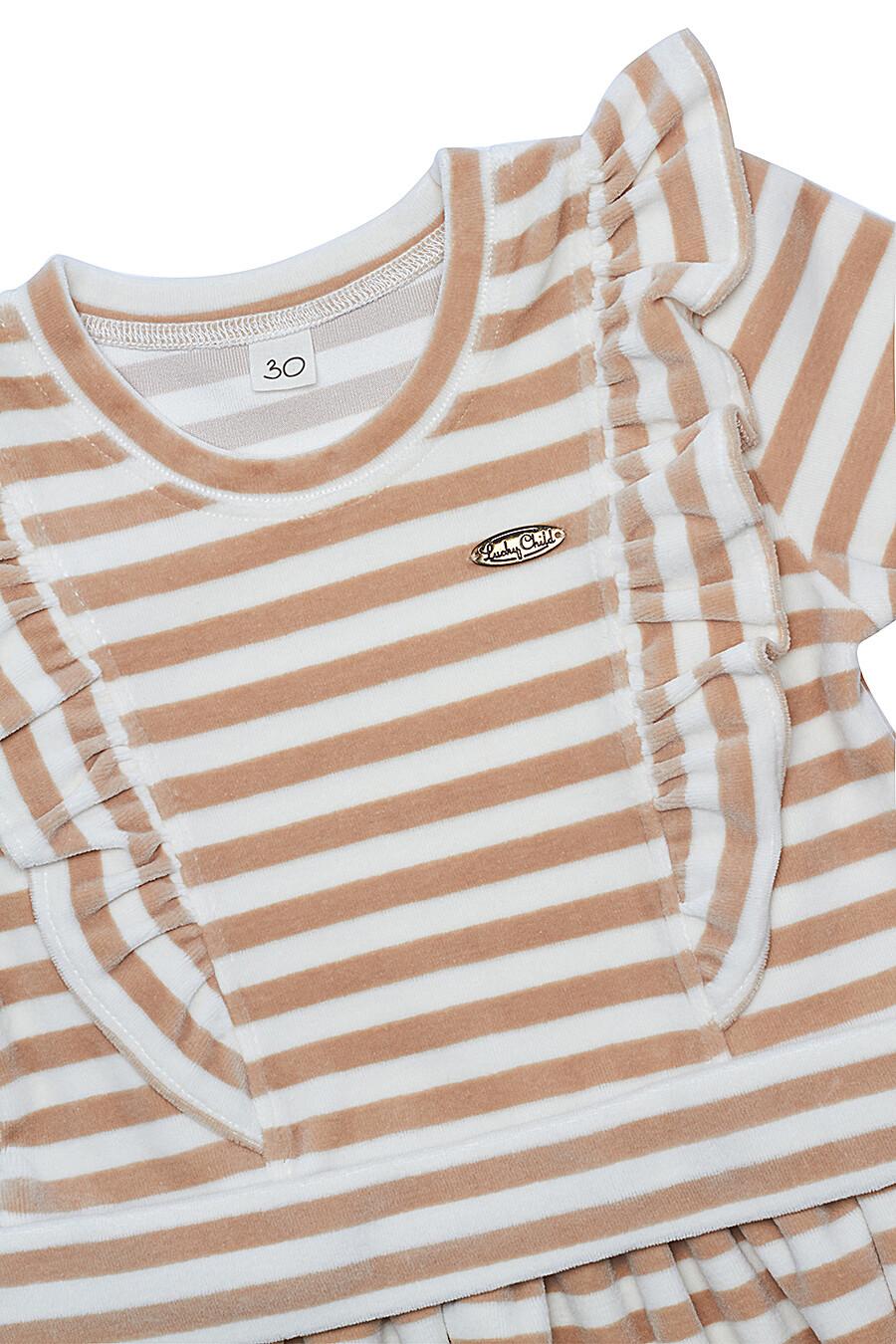 Платье для девочек LUCKY CHILD 184757 купить оптом от производителя. Совместная покупка детской одежды в OptMoyo