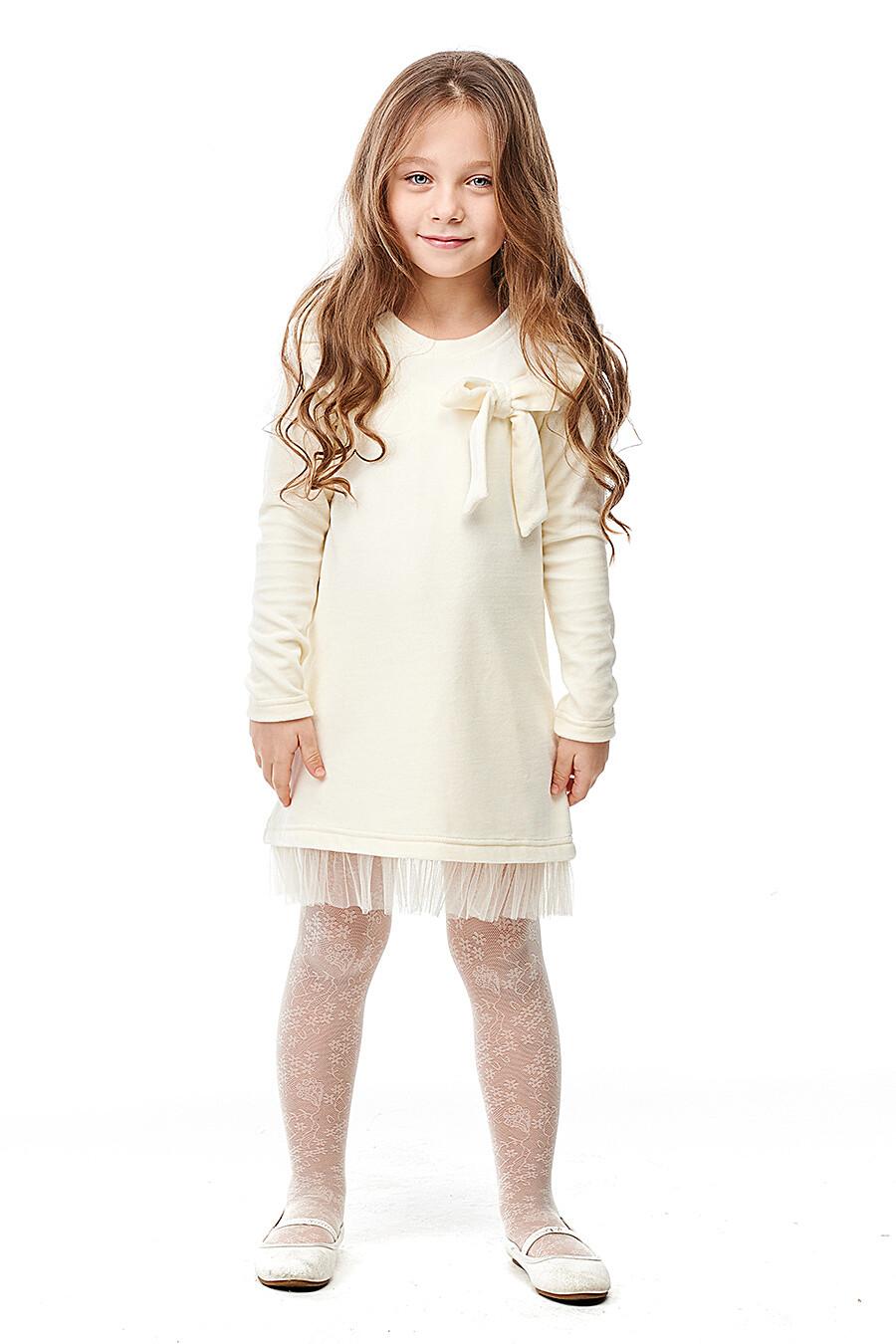 Платье LUCKY CHILD (184758), купить в Moyo.moda