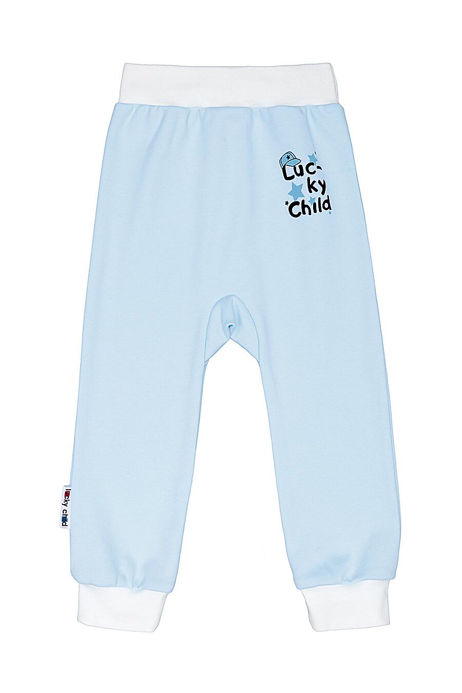 Брюки для мальчиков LUCKY CHILD 184805 купить оптом от производителя. Совместная покупка детской одежды в OptMoyo
