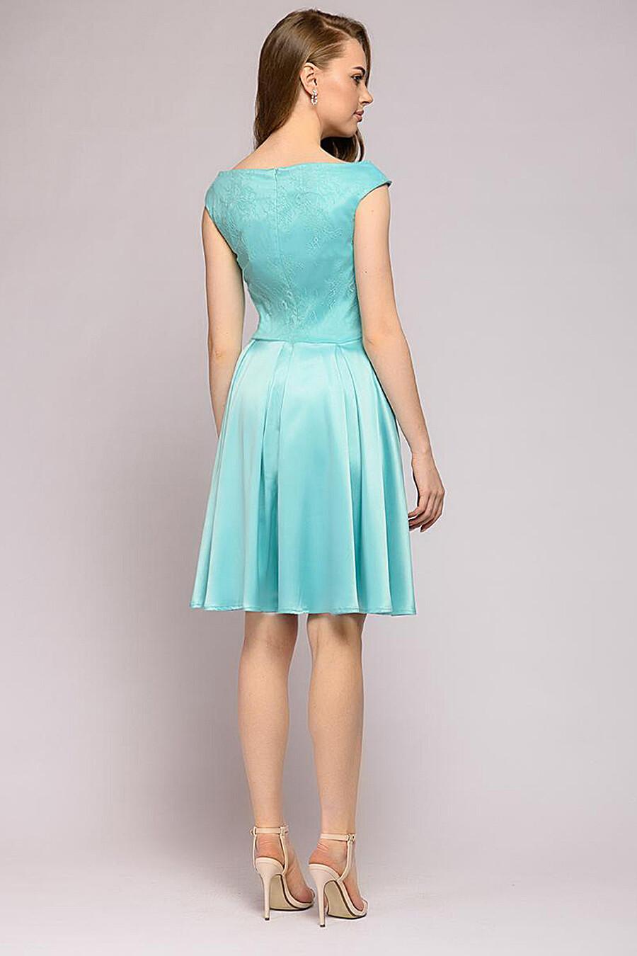 Платье для женщин 1001 DRESS 184815 купить оптом от производителя. Совместная покупка женской одежды в OptMoyo