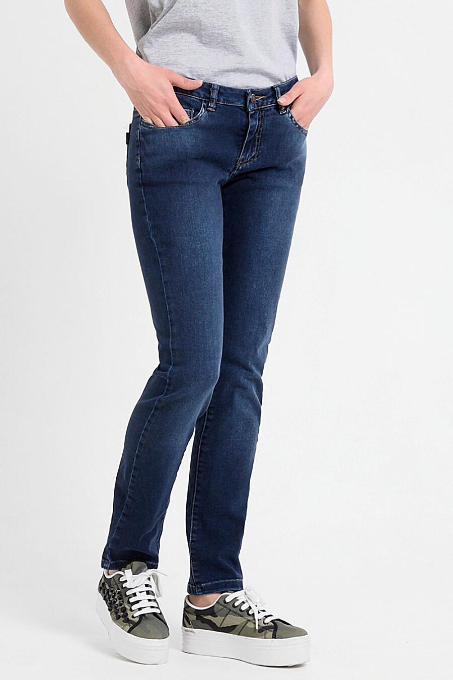 Джинсы для женщин F5 184818 купить оптом от производителя. Совместная покупка женской одежды в OptMoyo