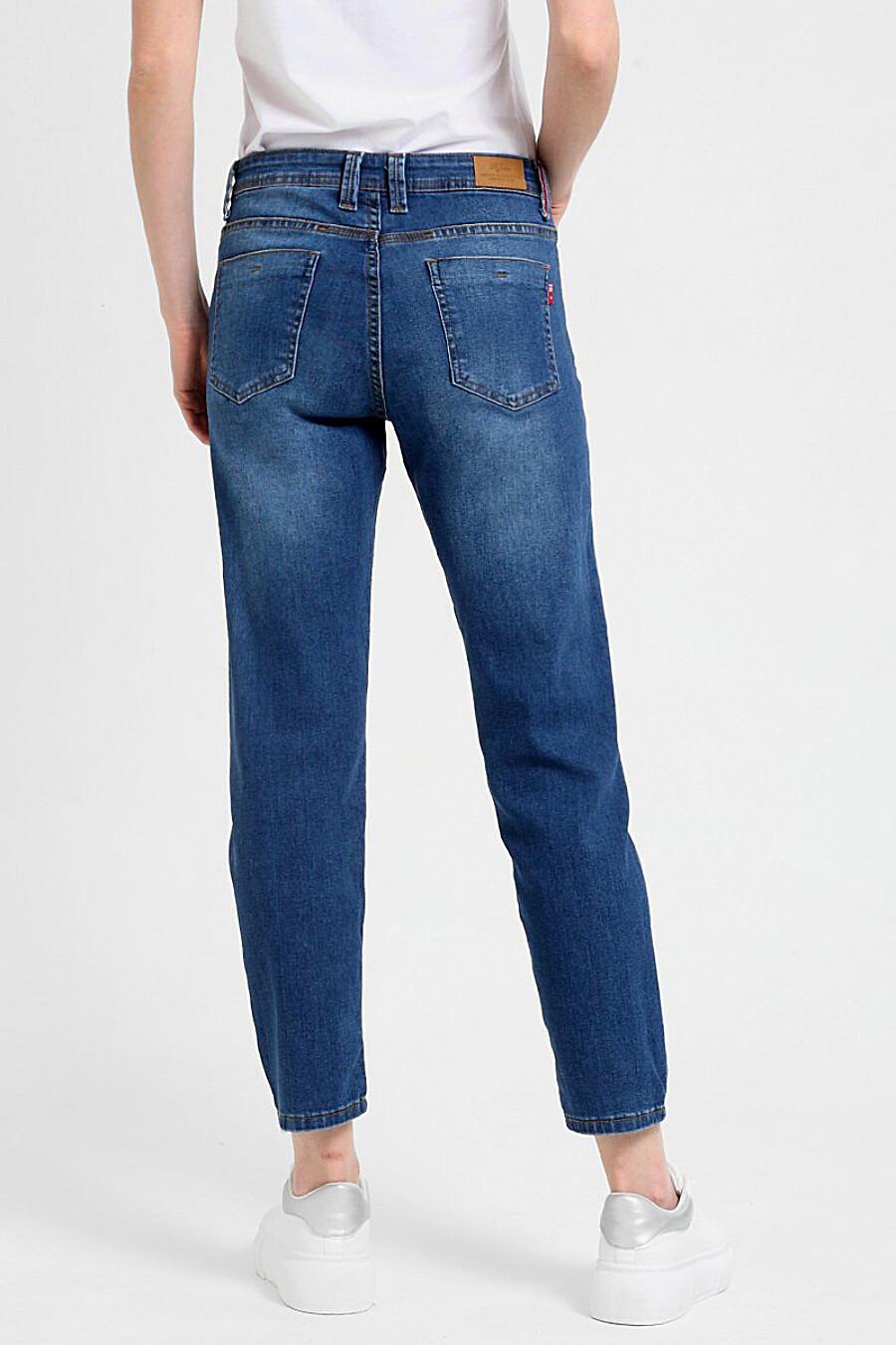 Джинсы для женщин F5 184825 купить оптом от производителя. Совместная покупка женской одежды в OptMoyo