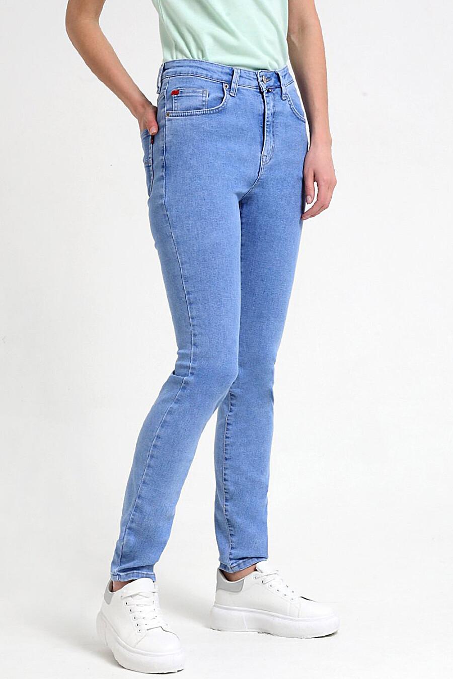 Джинсы для женщин F5 184831 купить оптом от производителя. Совместная покупка женской одежды в OptMoyo