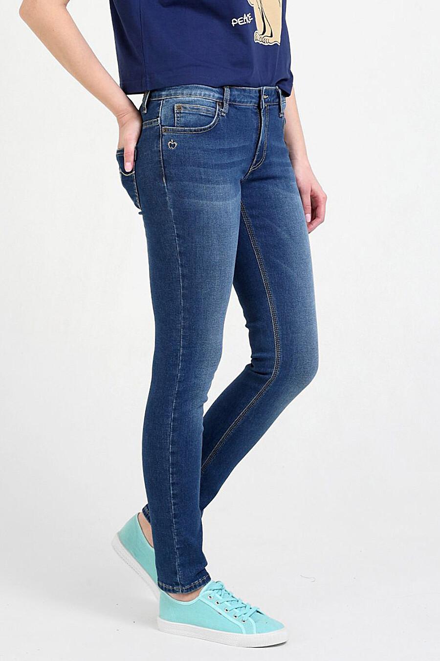 Джинсы для женщин F5 184837 купить оптом от производителя. Совместная покупка женской одежды в OptMoyo