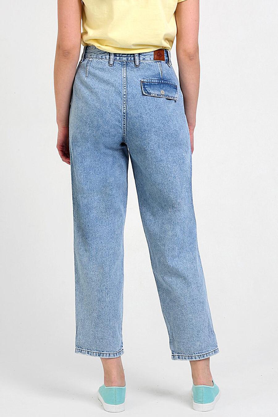 Джинсы для женщин F5 184852 купить оптом от производителя. Совместная покупка женской одежды в OptMoyo