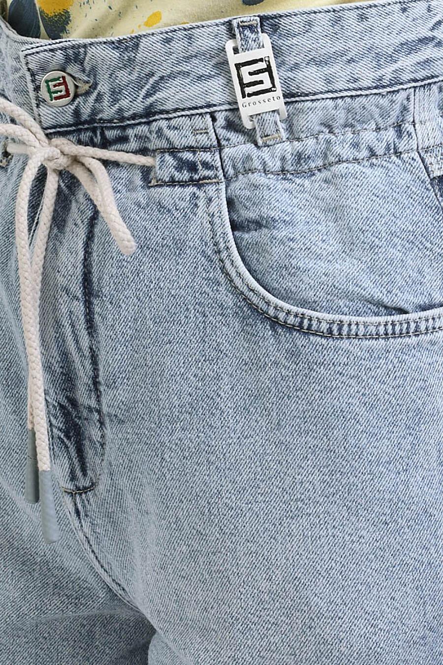 Джинсы для женщин F5 184853 купить оптом от производителя. Совместная покупка женской одежды в OptMoyo