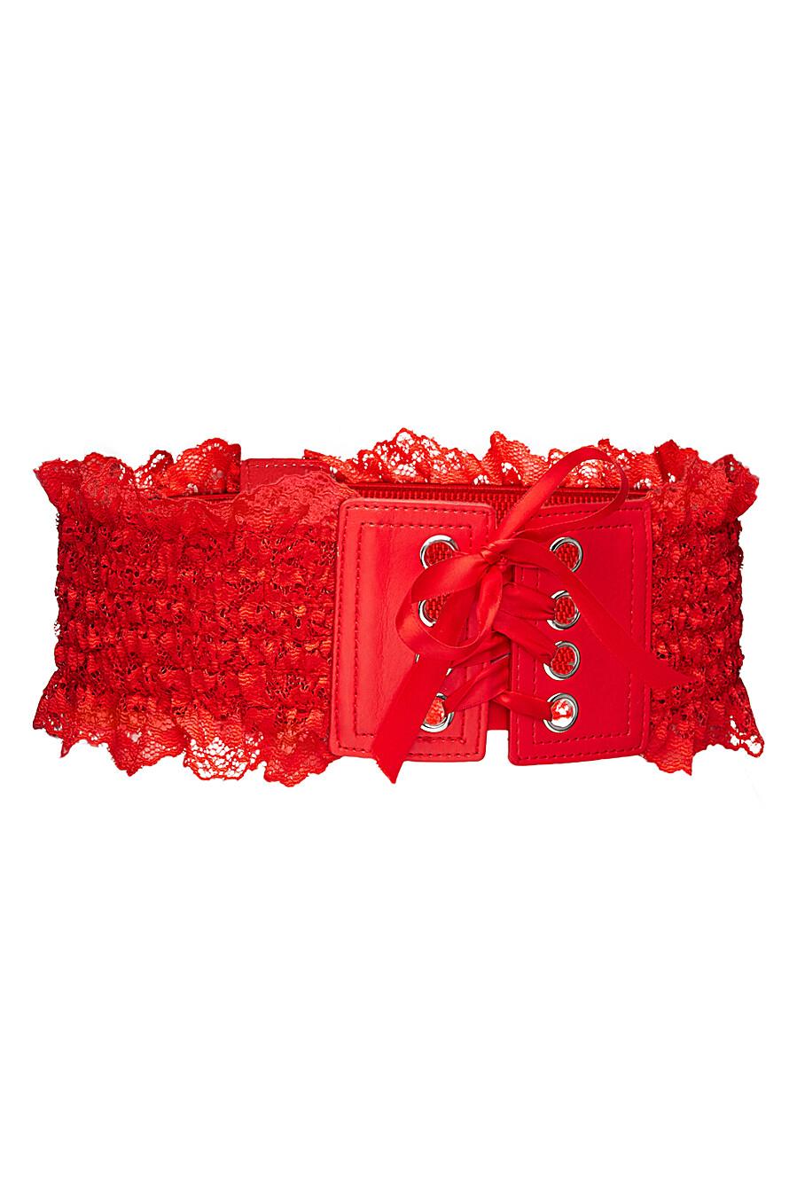 Корсет пояс Пурпурные кружева для женщин Nothing But Love 204856 купить оптом от производителя. Совместная покупка женской одежды в OptMoyo