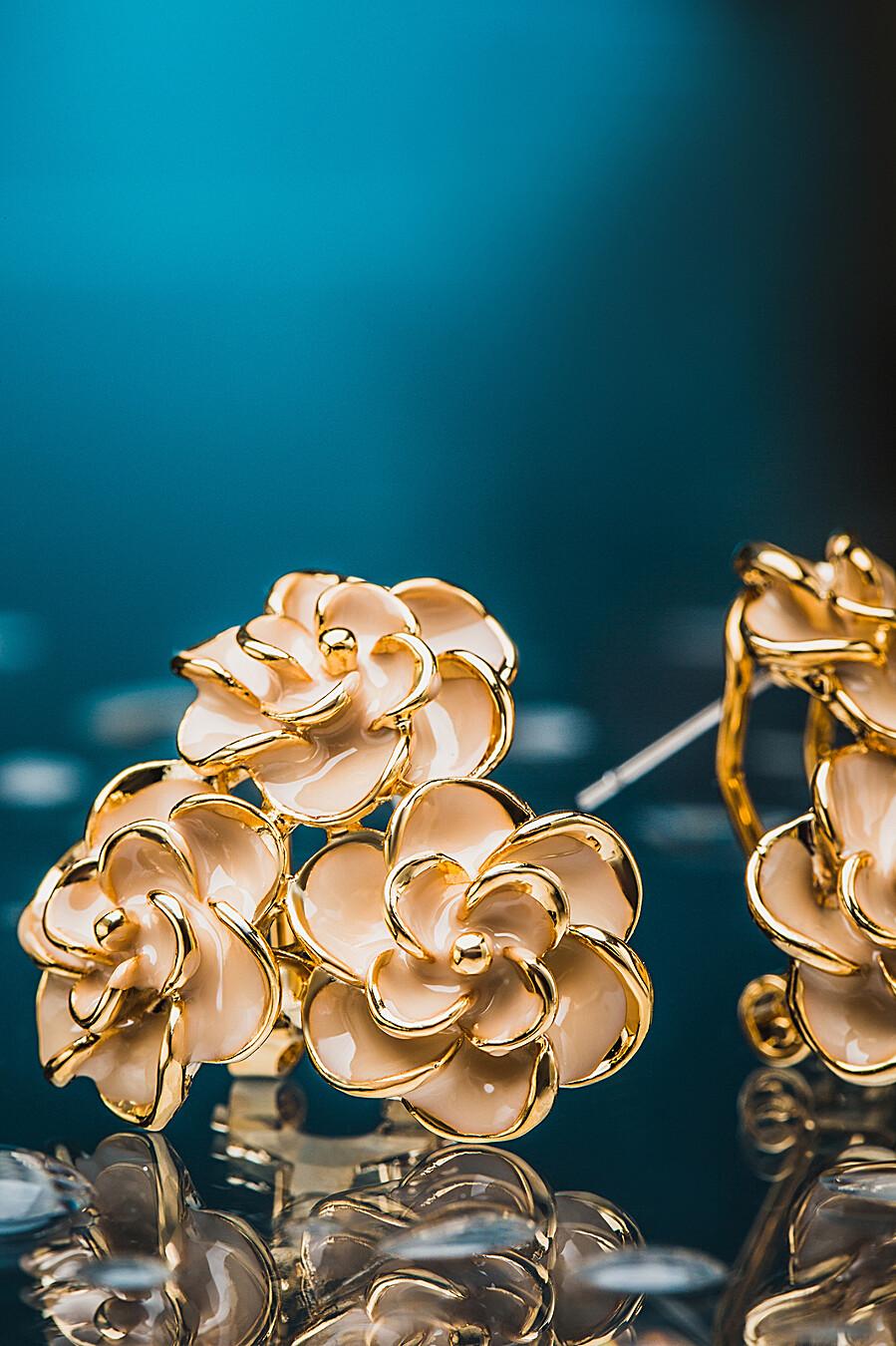 Серьги Прогулка под летним дождем для женщин Nothing But Love 204914 купить оптом от производителя. Совместная покупка женской одежды в OptMoyo