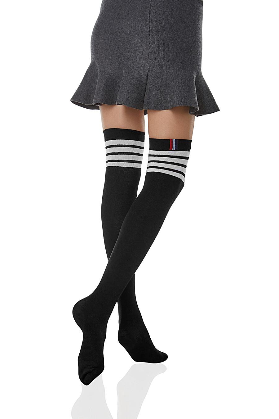"""Гольфы-чулки """"В ритме танго"""" для женщин LE CABARET 204920 купить оптом от производителя. Совместная покупка женской одежды в OptMoyo"""