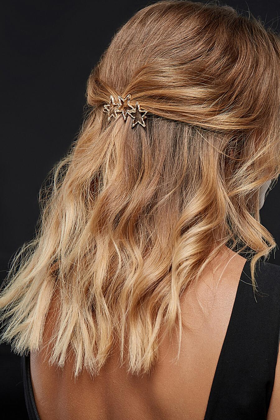Заколка для волос Звездное трио, 6,5х3,5 см для женщин Nothing But Love 204926 купить оптом от производителя. Совместная покупка женской одежды в OptMoyo