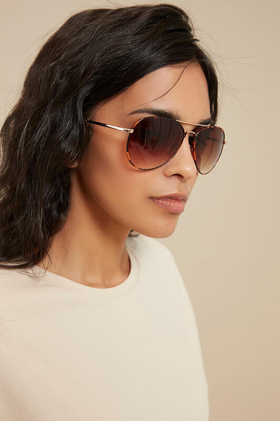 Очки ZARINA (205009), купить в Moyo.moda