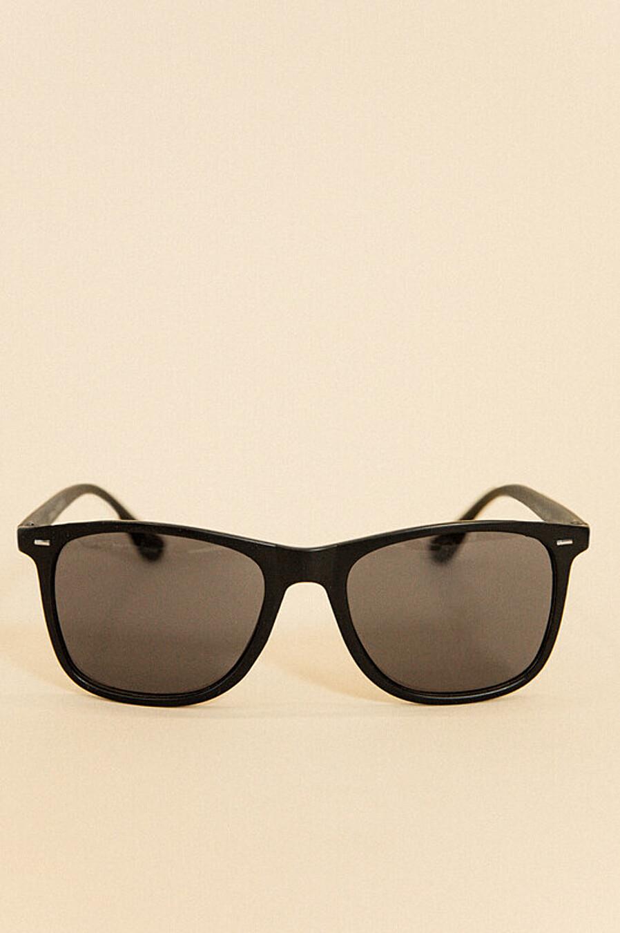 Очки ZARINA (205011), купить в Moyo.moda