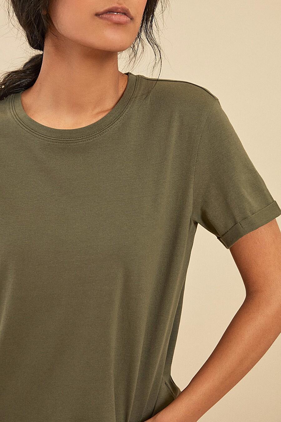 Блуза для женщин ZARINA 205109 купить оптом от производителя. Совместная покупка женской одежды в OptMoyo