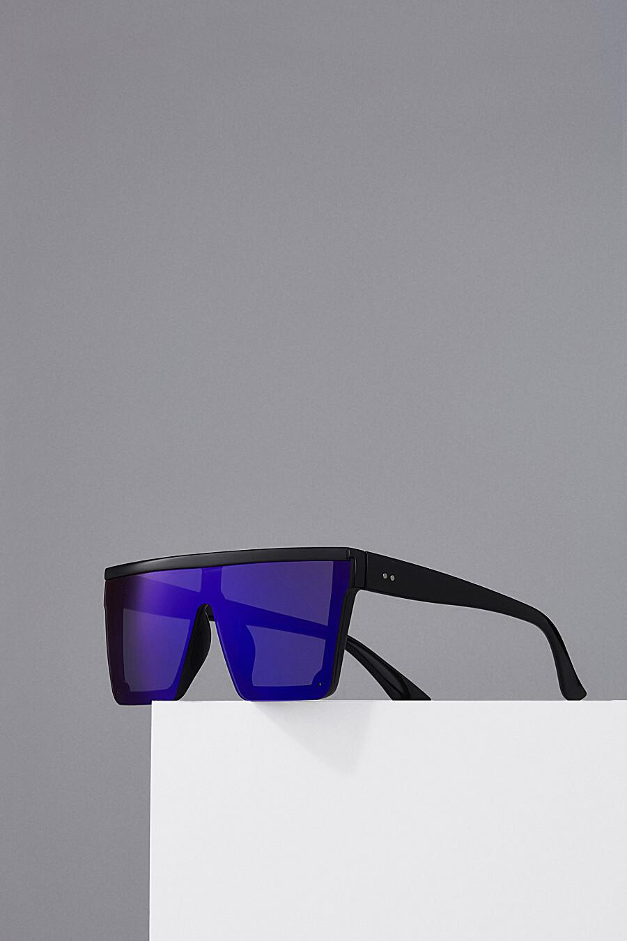 """Солнцезащитные очки """"Чудеса на виражах"""" для женщин Nothing Shop 205133 купить оптом от производителя. Совместная покупка женской одежды в OptMoyo"""