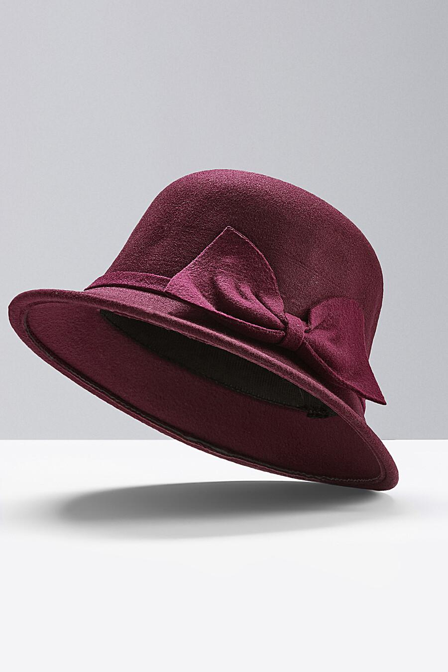 """Шляпа """"Мадемуазель Нитуш"""" для женщин Nothing Shop 205139 купить оптом от производителя. Совместная покупка женской одежды в OptMoyo"""