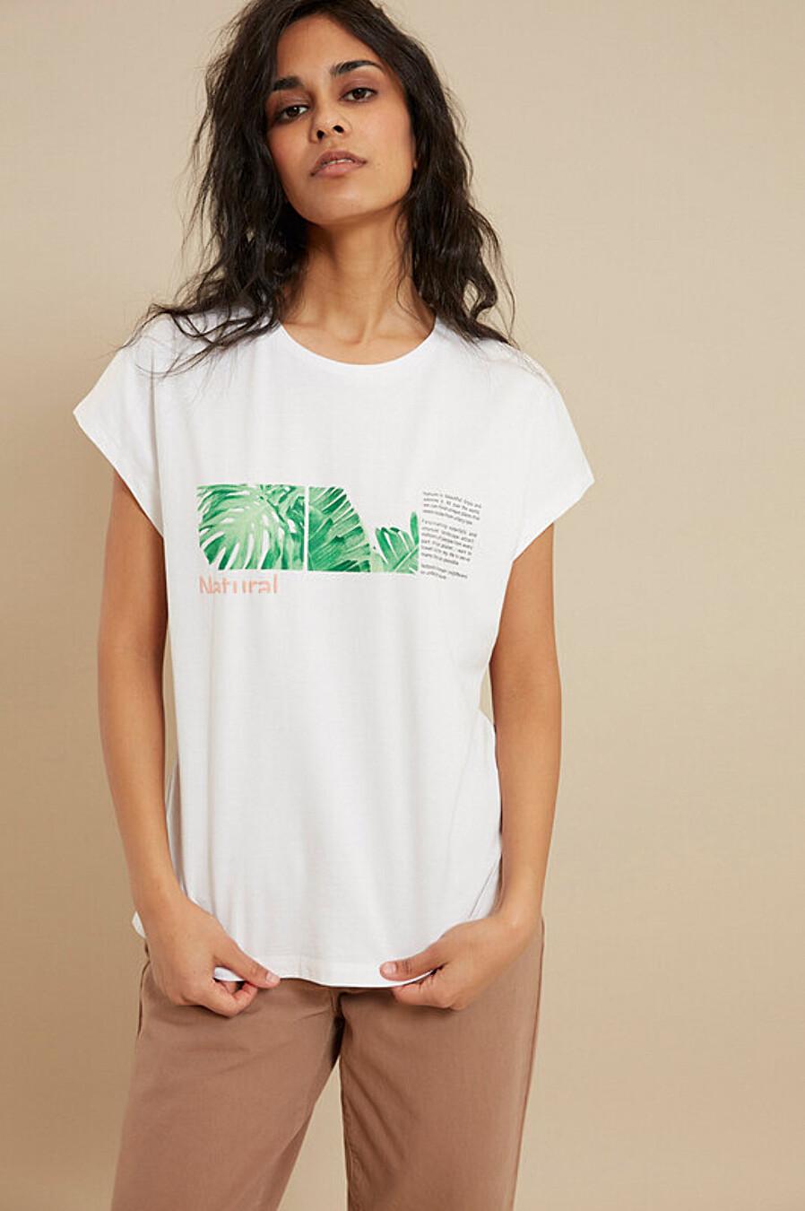 Футболка ZARINA (205151), купить в Moyo.moda