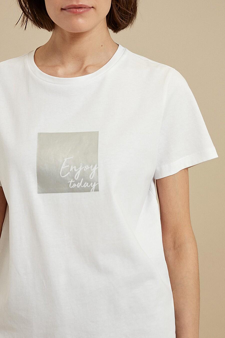 Футболка для женщин ZARINA 205191 купить оптом от производителя. Совместная покупка женской одежды в OptMoyo