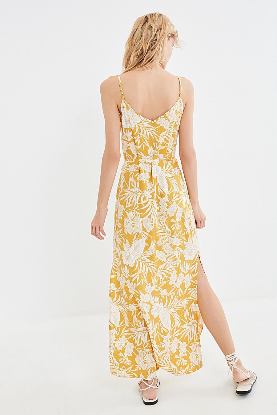 Платье ZARINA (205218), купить в Moyo.moda