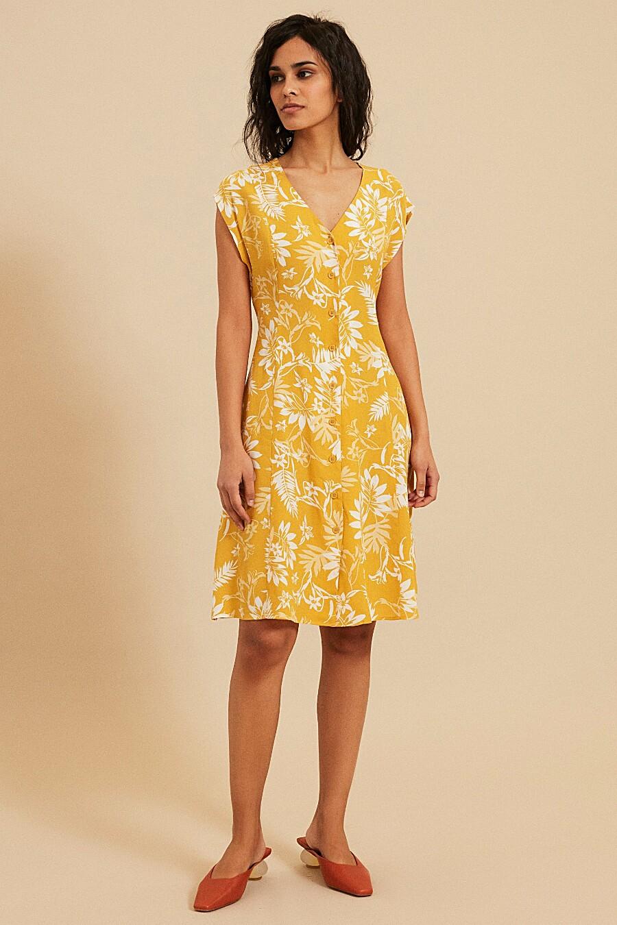Платье ZARINA (205222), купить в Moyo.moda