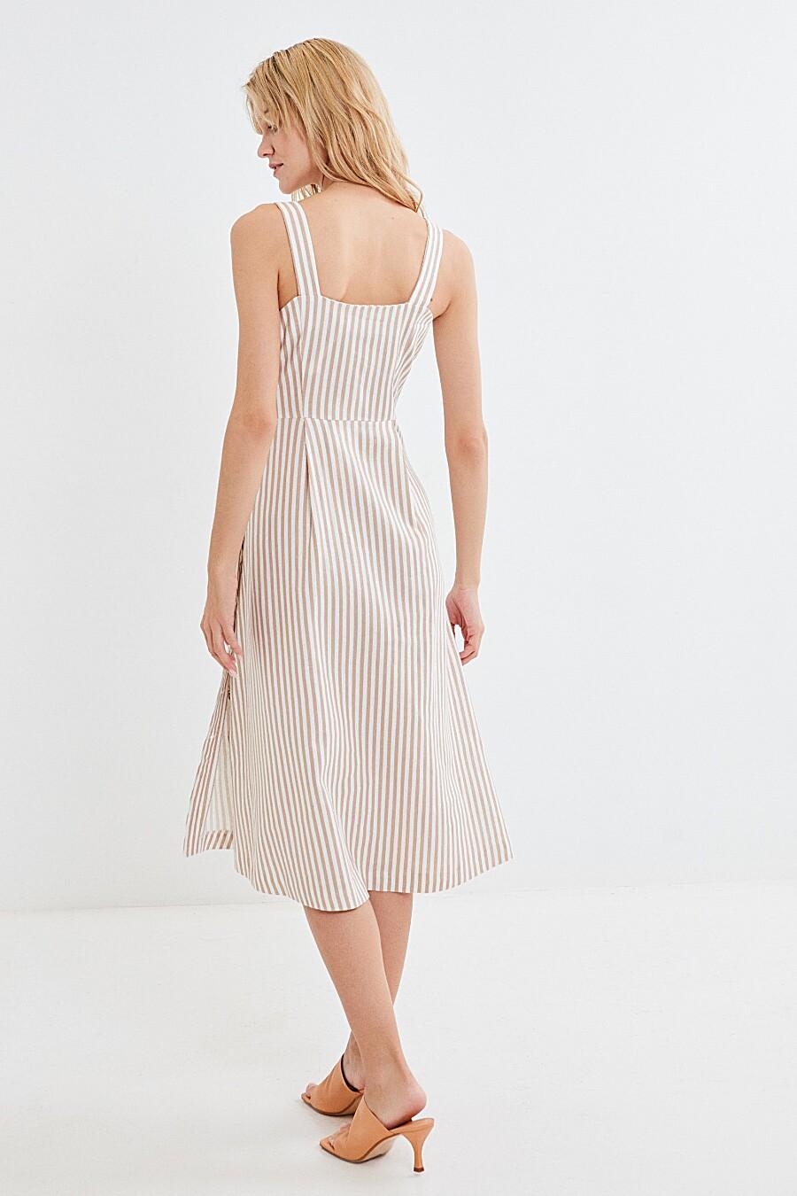 Сарафан ZARINA (205226), купить в Moyo.moda