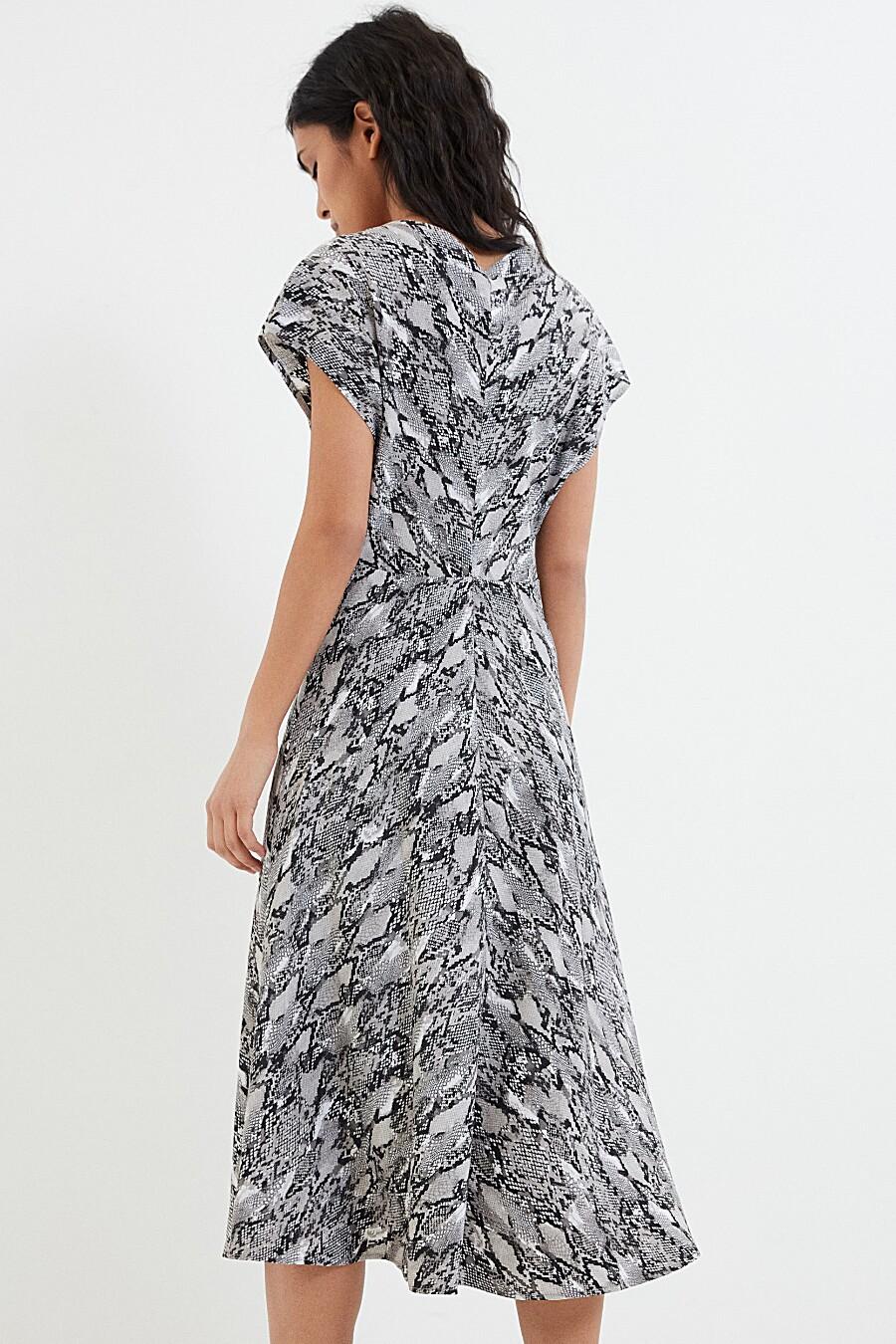 Платье ZARINA (205242), купить в Moyo.moda