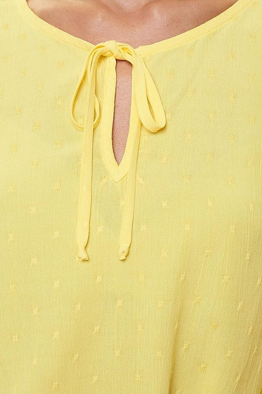 Блуза VITTORIA VICCI (205313), купить в Moyo.moda