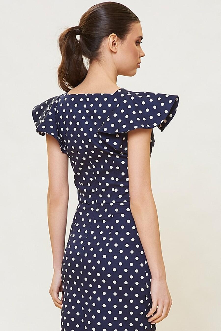 Платье VITTORIA VICCI (205316), купить в Moyo.moda