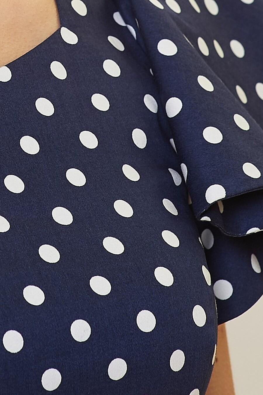 Платье для женщин VITTORIA VICCI 205316 купить оптом от производителя. Совместная покупка женской одежды в OptMoyo