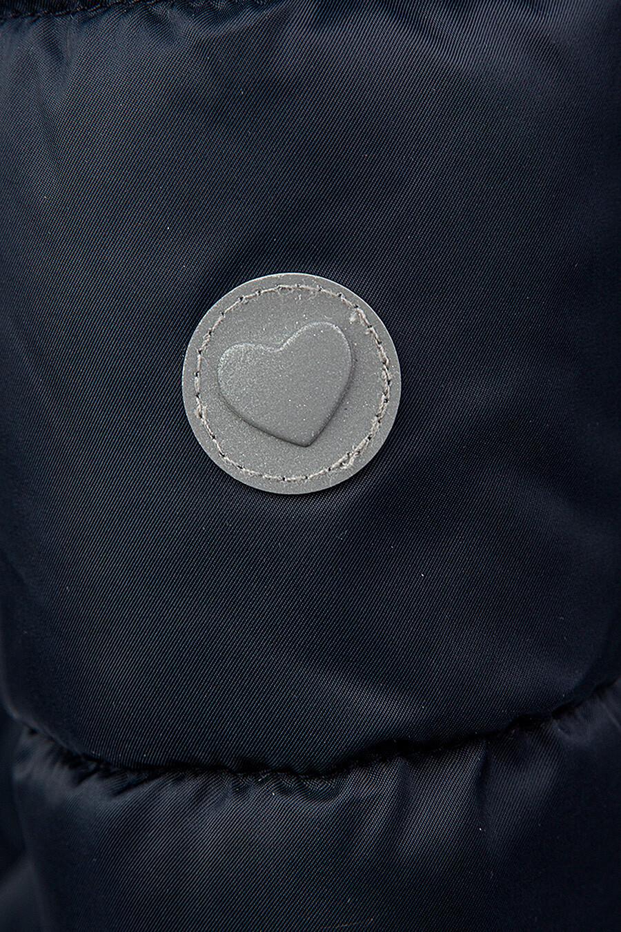 Пальто PLAYTODAY (205407), купить в Moyo.moda