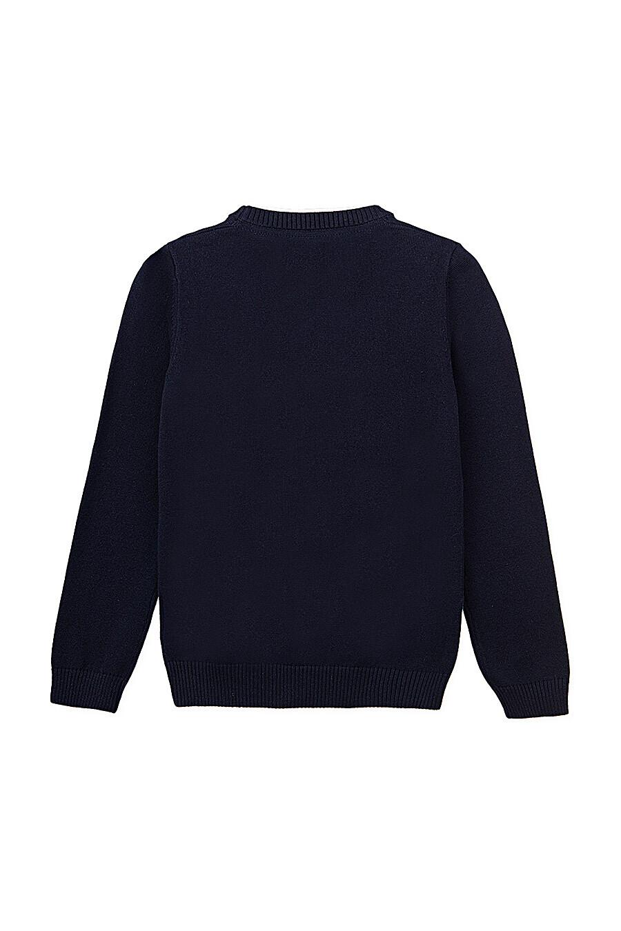 Кардиган для девочек PLAYTODAY 205422 купить оптом от производителя. Совместная покупка детской одежды в OptMoyo