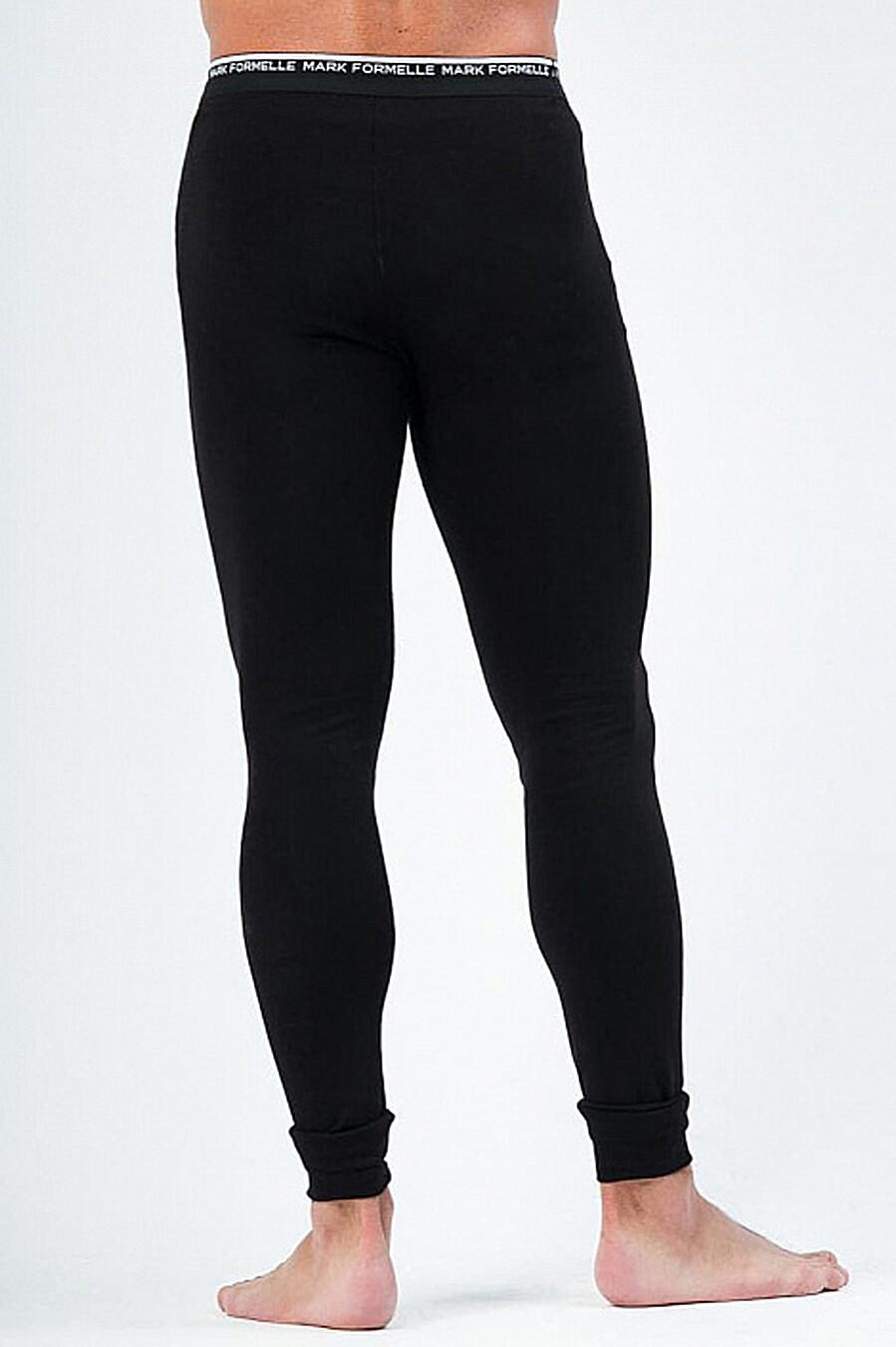 Кальсоны  для мужчин MARK FORMELLE 218356 купить оптом от производителя. Совместная покупка мужской одежды в OptMoyo