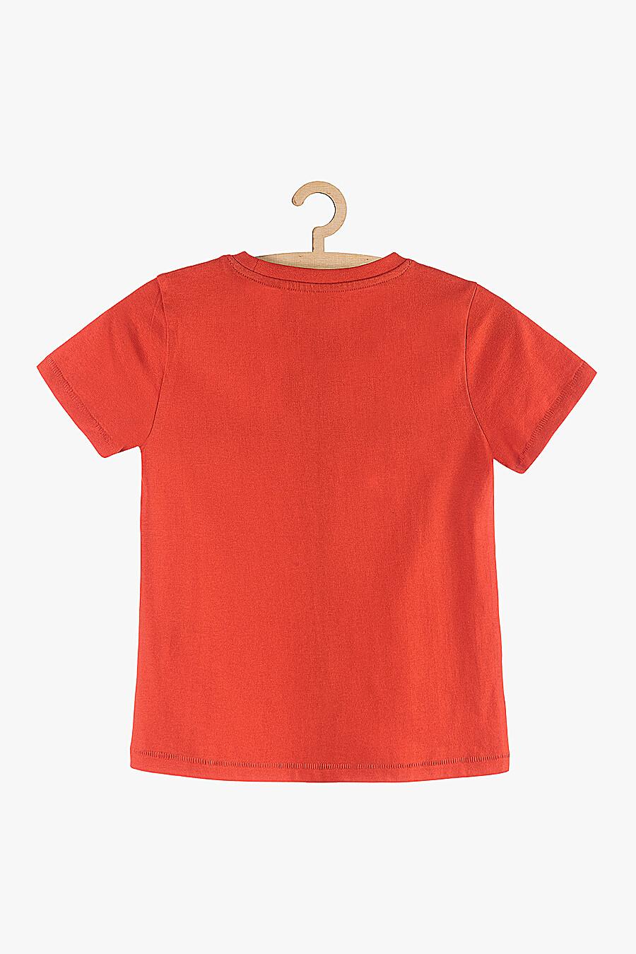 Футболка для мальчиков 5.10.15 218363 купить оптом от производителя. Совместная покупка детской одежды в OptMoyo