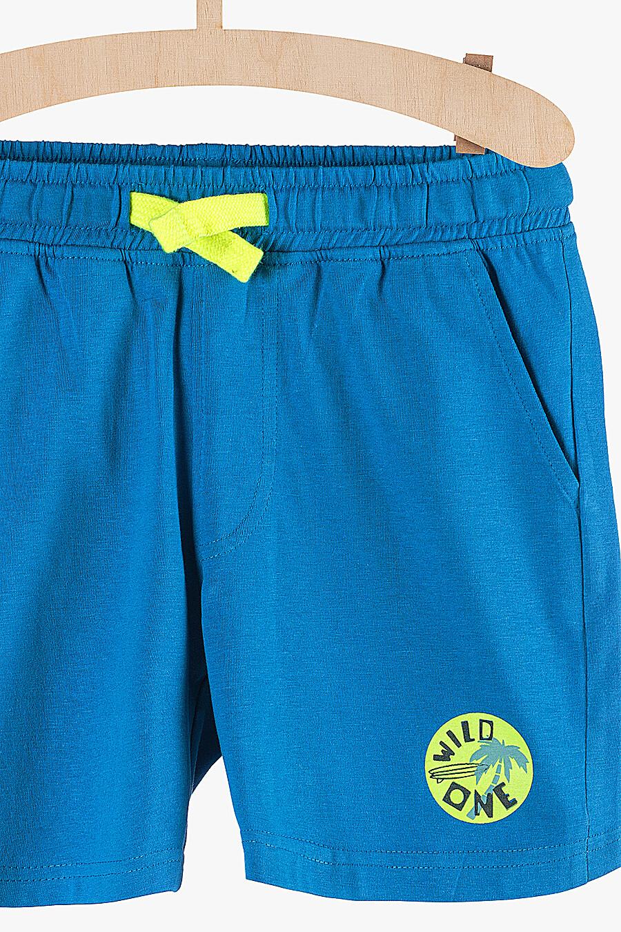 Шорты для мальчиков 5.10.15 218373 купить оптом от производителя. Совместная покупка детской одежды в OptMoyo