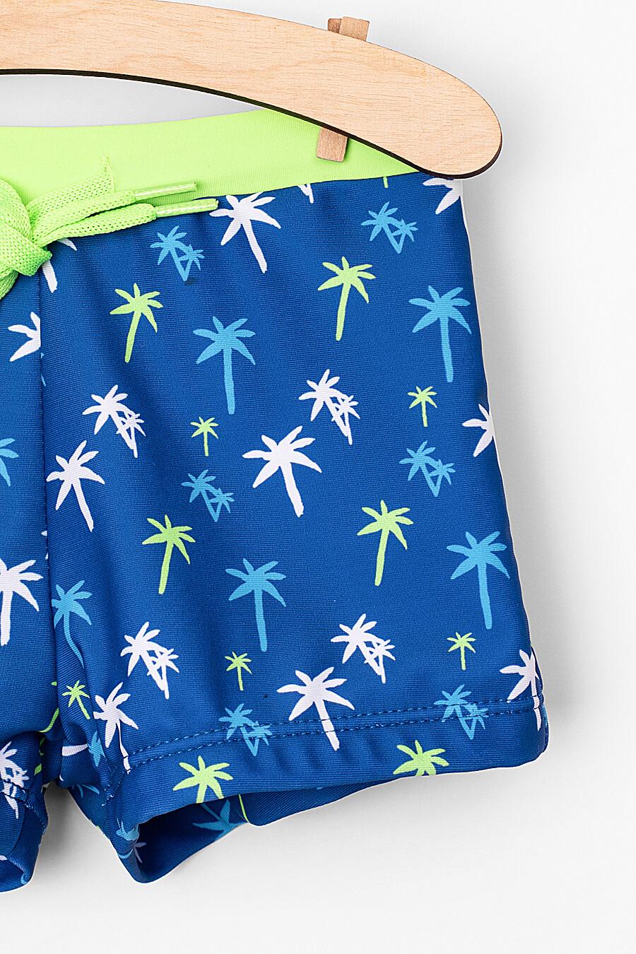 Плавки  для мальчиков 5.10.15 218375 купить оптом от производителя. Совместная покупка детской одежды в OptMoyo
