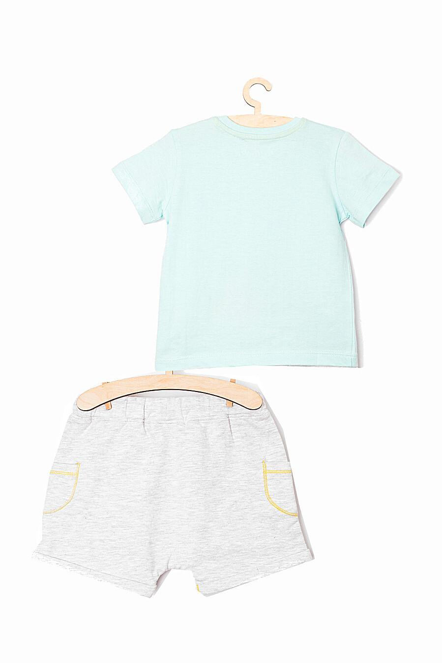 Комплект (Футболка + Шорты)  для мальчиков 5.10.15 218408 купить оптом от производителя. Совместная покупка детской одежды в OptMoyo