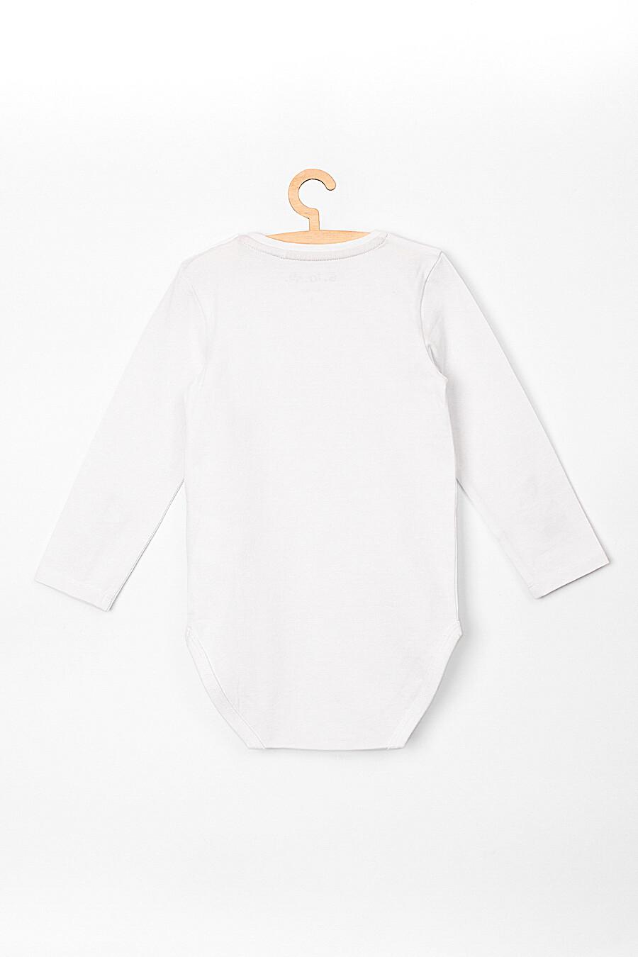 Боди для мальчиков 5.10.15 218412 купить оптом от производителя. Совместная покупка детской одежды в OptMoyo