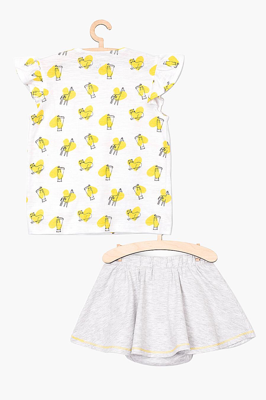 Комплект (Майка + Юбка)  для девочек 5.10.15 218419 купить оптом от производителя. Совместная покупка детской одежды в OptMoyo